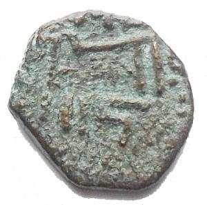 reverse: Zecche Italiane - Messina. Guglielmo II (1166-1189) Follaro.D/ Legenda cufica. R/ Testa di leone. Gr. 1,21. AE. Sp.118. BB+
