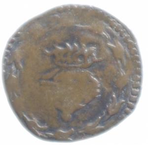 reverse: Zecche Italiane.Urbino. Guidobaldo II della Rovere (1538-1574). Quattrino. Cav. 135. AE. mm. 17.50 Bel BB.