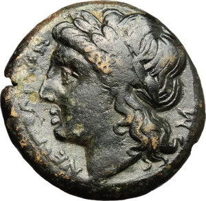 obverse: Central and Southern Campania, Neapolis. AE 19 mm. 275-250 BC