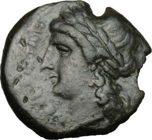 obverse: Central and Southern Campania, Neapolis. AE 19mm, 275-250 BC