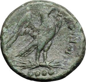 reverse: Eastern Italy, Larinum. AE Quadrunx, c. 210-175 BC