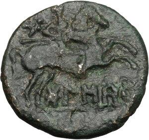 reverse: AE 24 mm. Late 2nd century BC