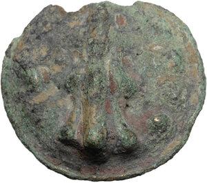 obverse: Northern Apulia, Luceria. AE Cast Quadrunx, 217-212 BC