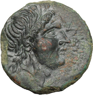 obverse: Northern Apulia, Salapia. AE 21mm, 225-210 BC