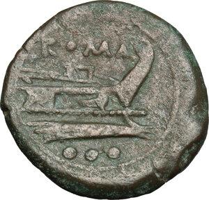 reverse: Sextantal series.. AE Quadrans, 211 BC