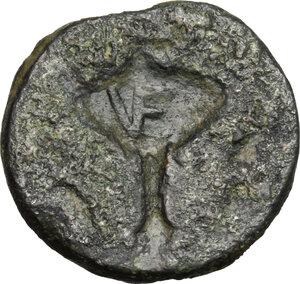 reverse: Northern Apulia, Venusia. AE Sextans, circa 210 BC