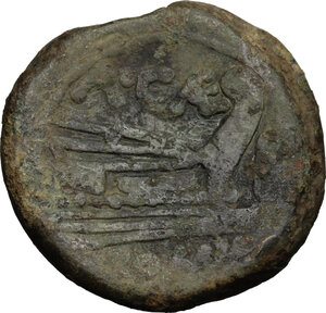 reverse: A. Caecilius.. AE As, c. 169-158 BC