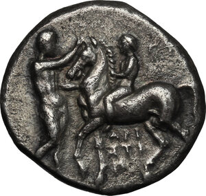 obverse: Southern Apulia, Tarentum. AR Nomos, circa 280-272 BC. Time of Pyrrhos of Epiros. Aristipp-, Gu-, and Di, magistrates