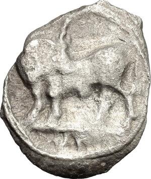obverse: Southern Lucania, Sybaris. AR Obol, 550-510 BC
