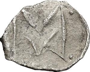 reverse: Southern Lucania, Sybaris. AR Obol, 550-510 BC