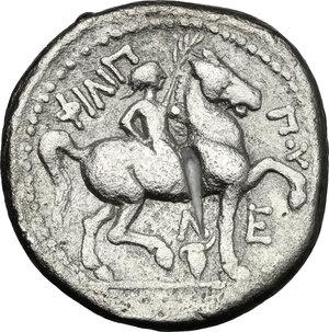 reverse: Celtic, Eastern Europe. AR Tetradrachm, early Celtic imitation of Philip II of Macedon, 3rd-2nd century BC