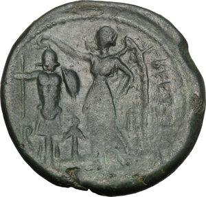 reverse: Bruttium, The Brettii. AE Didrachm, 214-211 BC