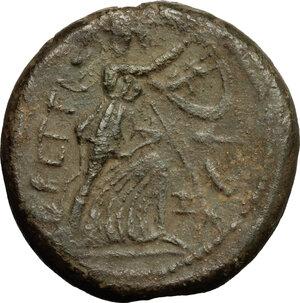 reverse: Bruttium, Brettii. AE Double unit, 208-203 BC