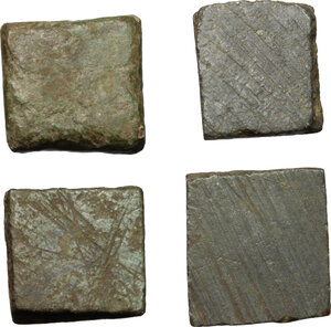 reverse: Lot of 4 AE coin weights.  Late Antiquity, 5th-7th century