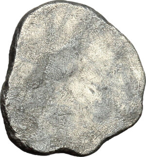 reverse: Etruria, Populonia. AR 2 1/2 Units, 3rd century BC