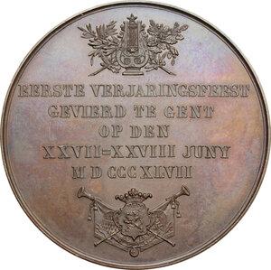 reverse: Belgium. AE Medal, Gent, 1847