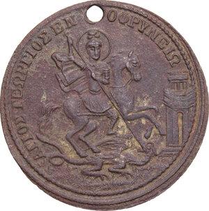 obverse: Greece. AE Medal, 20th century