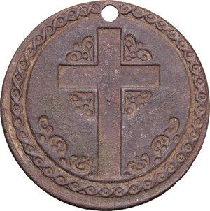 reverse: Greece. AE Medal, 20th century