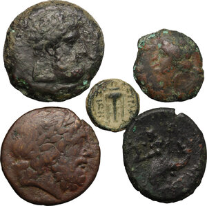 obverse: Greek Italy and Sicily.. Lot of 5 unclassified AE Denominations, including: Syracuse, Mamertinoi and Brundisium, 5th-3rd century BC