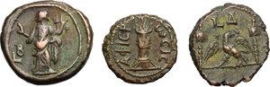 reverse: Roman Empire. Lot of 3 unclassified AE Tetradrachms, Alexandria mint, including: Philip I, Aurelian, Carus