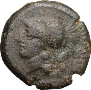 obverse: Samnium, Southern Latium and Northern Campania, Cales. AE 19 mm, circa 276-260 BC