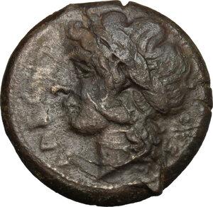 obverse: Samnium, Southern Latium and Northern Campania, Cales. AE 20mm, 265-240 BC