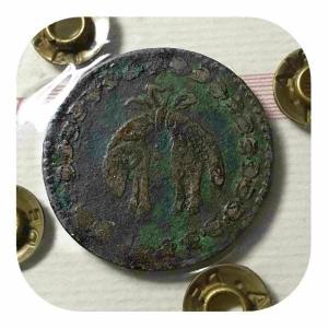 obverse: Napoli. Carlo II (1674-1700). Tornese 1680, coniato al bilanciere. P.R. 67 MIR mb