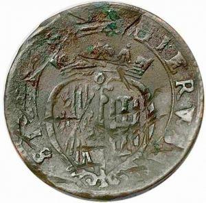 reverse: CARLO II° di SPAGNA  (1675-1700) .Grano,per Napoli,1680 scodellato.Raro  Consevazione insolita 8,4g - 27,5mm