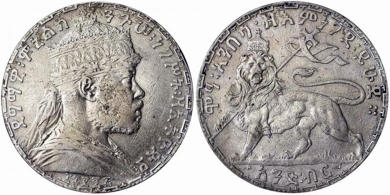 obverse: Ethiopia Kingdom Menelik II (1882-1906 EE-1889/1913) Birr 1895 KM 19. 28.00 g.