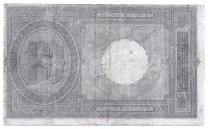reverse: Italia - 10 Lire 1888 - Biglietto di Stato - Gigante BS 16A