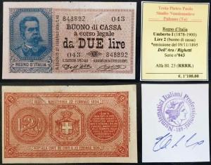 obverse: Regno d Italia Umberto I  2 Lire 1895 Molto Raro.