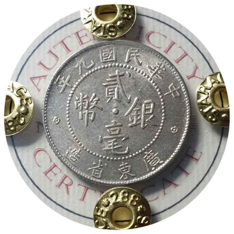 obverse: CINA CHINA REPUBLIC - Kwangtung Province Y# 423 - 20 CENTS ANNO (1919-22) UNC