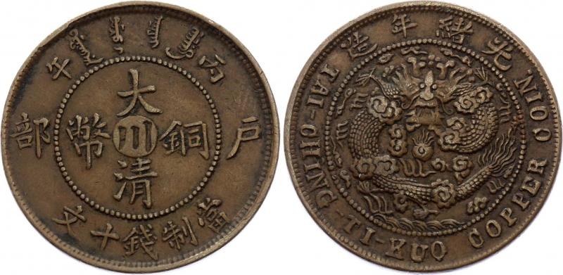 obverse: China Szechuan 10 Cash 1906 Y# 10t; Copper 7.40g