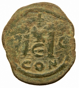 reverse: Bizantini. Anastasio I (491-518). Follis, Costantinopoli. D/ Busto a destra. R/ Grande M tra due stelle. Sopra, croce. Sotto, . D.O. 23. gr. 18,00. Diametro 36,00 mm.AE. BB.=
