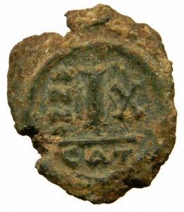 reverse: Bizantini. Eraclio. 610-641 d.C. Decanummo. Catania. D\ Busto frontale.R\ grande I ANNO X.SB.855.SP.31 Peso 4,47 gr. Diametro 14,51 mm. SPL.ex Varesi 60 lotto 1302