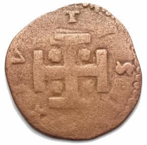 obverse: Zecche Italiane - Napoli. Carlo V. 1516-1554. Due Cavalli con trofeo d armi. Ae. P.R.43. Peso gr. 3,26. Diametro mm. 25,16. MB