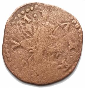 reverse: Zecche Italiane - Napoli. Carlo V. 1516-1554. Due Cavalli con trofeo d armi. Ae. P.R.43. Peso gr. 3,26. Diametro mm. 25,16. MB