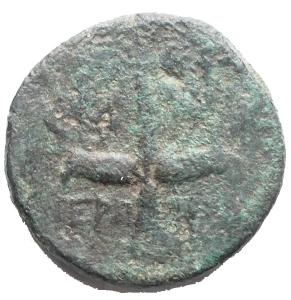 reverse: Mondo Greco -Sicilia.Siracusa.Gerone II. 274-216 a.C.AE.D/ Testa di Poseidone a sinistra.R/ . Tridente.Peso gr 5,98. Diametro mm 19,28.BB/qBB.Patina verde