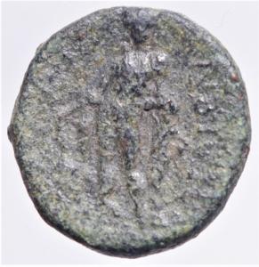 reverse: Mondo Greco .Sicilia. Katane. ca 212 a.C. Ae. D/ Serapide e Iside. R/ Apollo. SNG COP 190-2. Peso 4,10 gr. Diametro 17,3 mm.BB.Patina Verde....