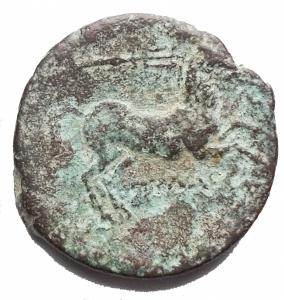 reverse: Mondo Greco -Apulia, Salapia.AE. ca. 225-210 a.C.D/ Testa di Apollo a destra. Davanti, AAINN.R/ Cavallo a destra. Sopra, un tridente. Sotto, YOY.HN (Italy) 692.g 4,68. MB-qBB.
