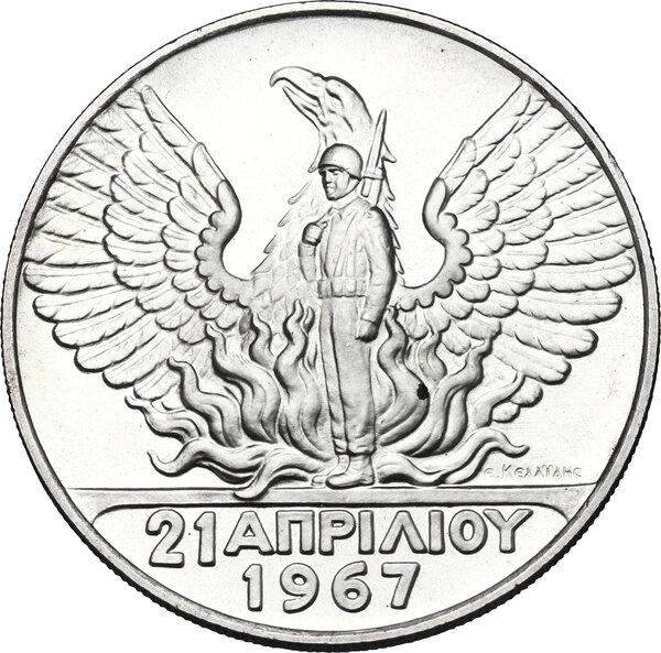 World Coins