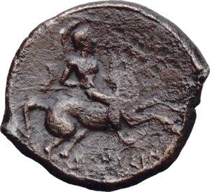 reverse: Northern Apulia, Canusium. AE 22 mm. c. 250-225 BC