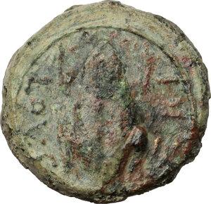 reverse: Northern Apulia, Luceria. AE Uncia, c. 211-200 BC