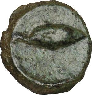reverse: Gades. AE 15 mm, c. 250-200 BC