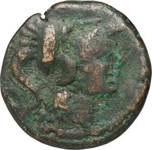 obverse: Northern Apulia, Teate. AE Quincunx, 275-225 BC