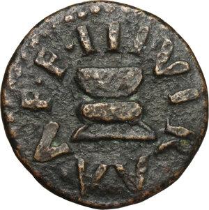 obverse: Augustus (27 BC - 14 AD).. AE Quadrans, 4 BC