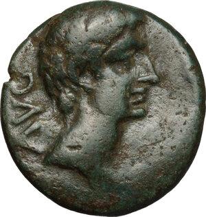 obverse: Augustus (27 BC - 14 AD).. AE 18 mm, Macedon, Philippi