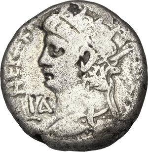 obverse: Nero (54-68).. BI Tetradrachm, Alexandria mint. Dated year 14 (67-68 AD)
