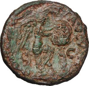 reverse: Vitellius (69 AD).. AE Sestertius, 69 AD