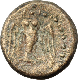 reverse: Northern Lucania, Velia. AE 15mm, late 5th century